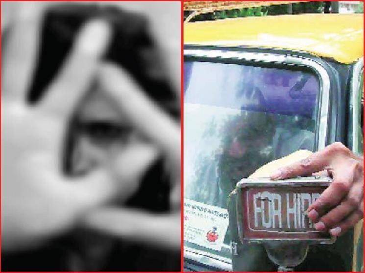 டாக்ஸி ஓட்டுநரால் பாலியல் சில்மிஷம்.. ஓடும் காரிலிருந்து குதித்துத் தப்பிய இரு பெண்கள்.!
