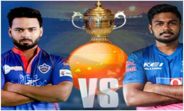 ஐபிஎல் 2021.. ராஜஸ்தான் அணிக்கு எதிரான போட்டியில் டெல்லி அபார வெற்றி!