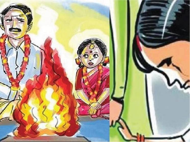 முதல் மனைவி இறந்த விரக்தி.. 15 வயது சிறுமியை கட்டாயத் திருமணம் செய்த 43 வயது நபரால் பரபரப்பு!