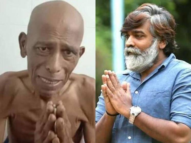 Vijay Sethupathi extends Rs 1 lakh for actor Thavasi's cancer treatment