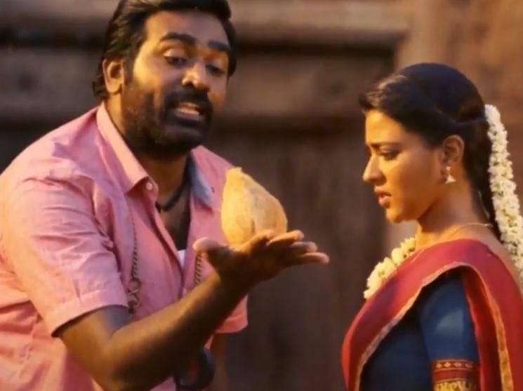 Alagiya Sirukki lyric video | Ka Pae Ranasingam | Aishwarya Rajesh | Vijay Sethupathi | Ghibran