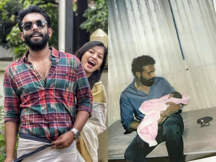 Malayalam actor Arjun Ashokan and wife Nikhita welcome their first child - viral photo!