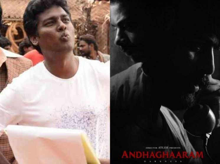 Andhaghaaram musical teaser release date announcement - Atlee's next film | Arjun Das