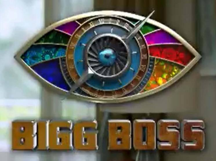 This young heroine calls Bigg Boss Tamil a s*** show - denies participating as a contestant