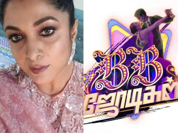 Big announcement on Vijay TVs BB Jodigal show - Breaking Update here!