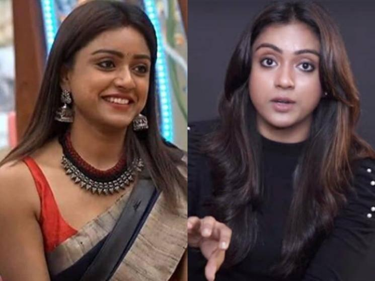 Actress Vithika Sheru opens up on experiences and depression after Bigg Boss Telugu season 3