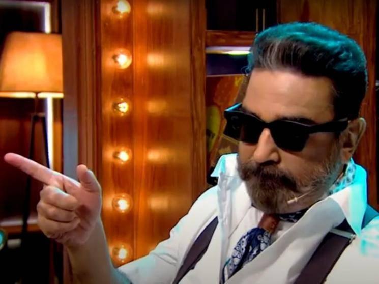 Kamal Haasan deduces contestant's character | Bigg Boss Tamil season 4 | Day 13 - Promo 1