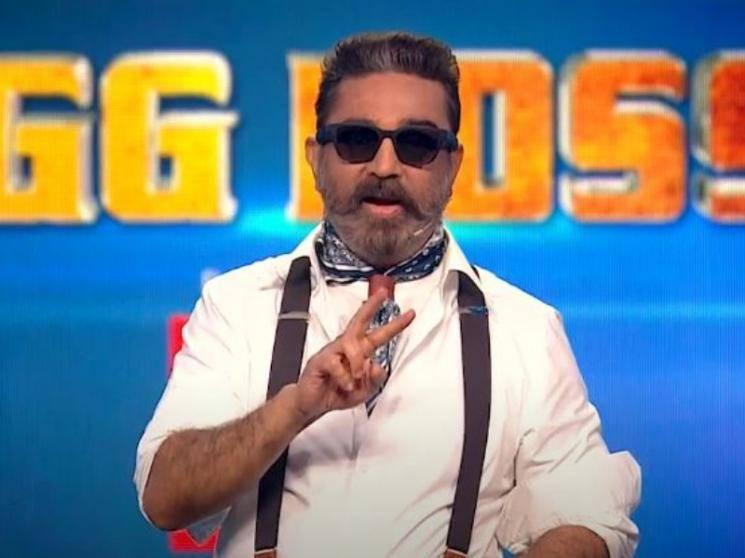 Kamal Haasan sarcastically reveals two contestants to be too mean | Bigg Boss 4 | Day 13 - Promo 2