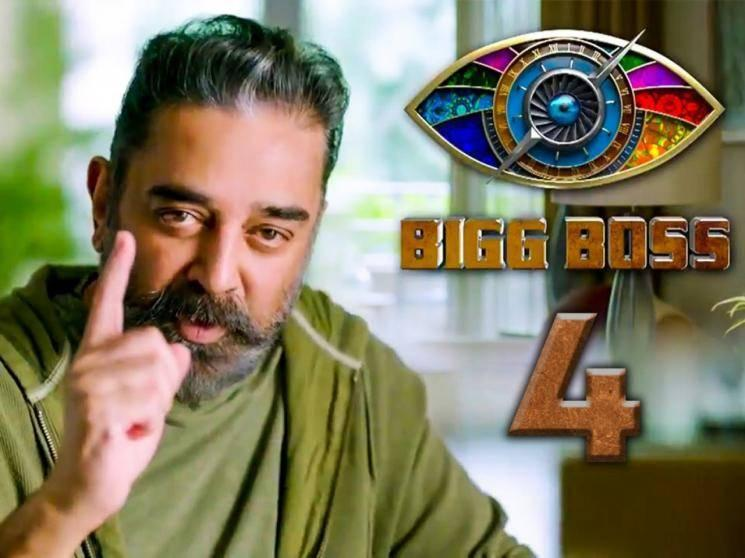 Bigg Boss Tamil season 4 - BARC releases official TRP viewership report