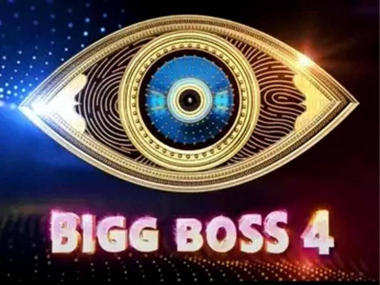 Bigg Boss Telugu season 4 creates massive new record in premiere episode
