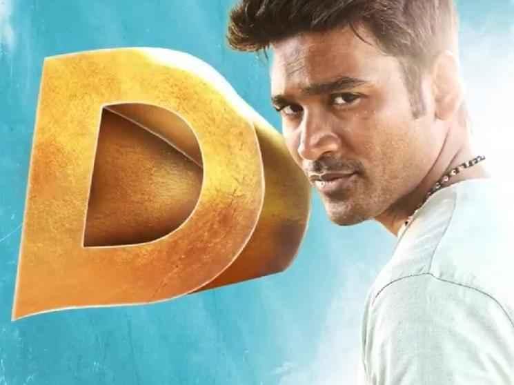Dhanush's D44 gets a stellar star cast - three leading heroines onboard!