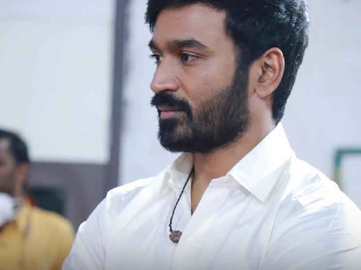 Dhanush's D44 titled Thiruchitrambalam - Interesting Promo Teaser Released | Check Out