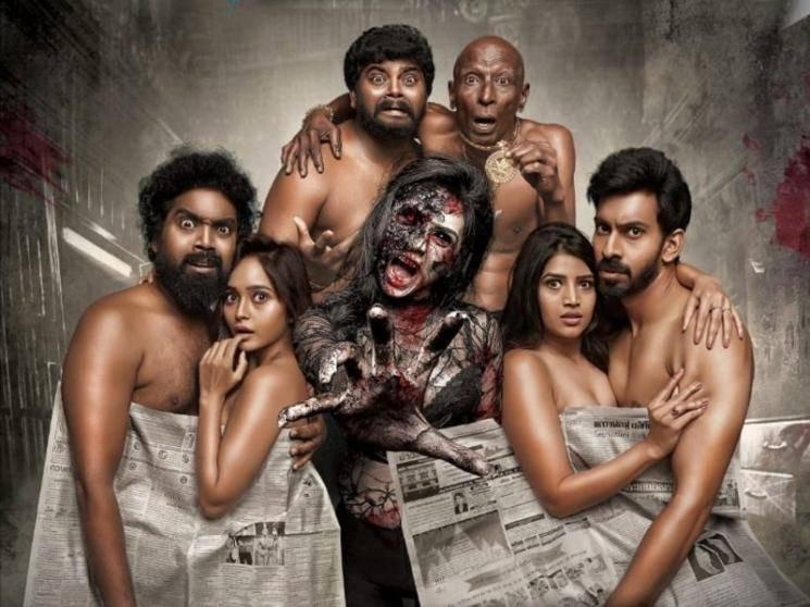 High Court orders Irandam Kuththu teaser to be removed from social media platforms