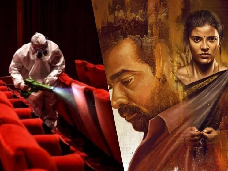 Ka Pae Ranasingam to become the first Tamil film to release in other states after pandemic