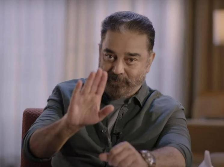 Kamal Haasan's video on importance of voter's ID | 2021 Tamil Nadu elections