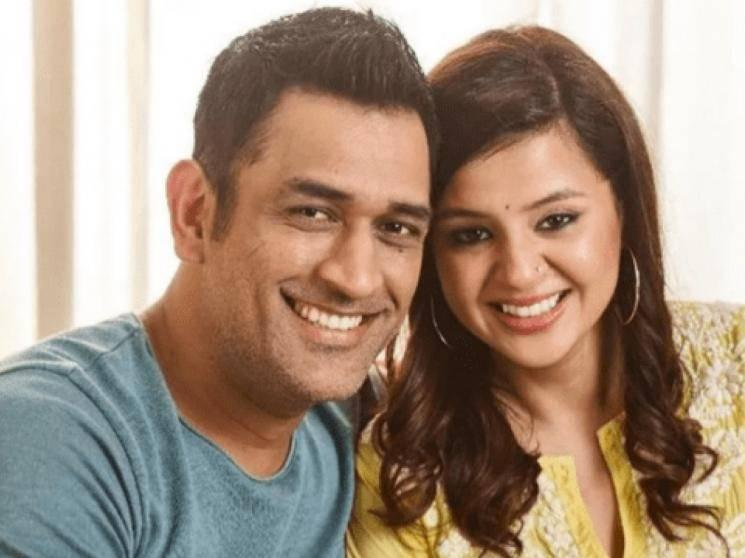 MS Dhoni and wife Sakshi to produce mythological sci-fi web series based on an unpublished book