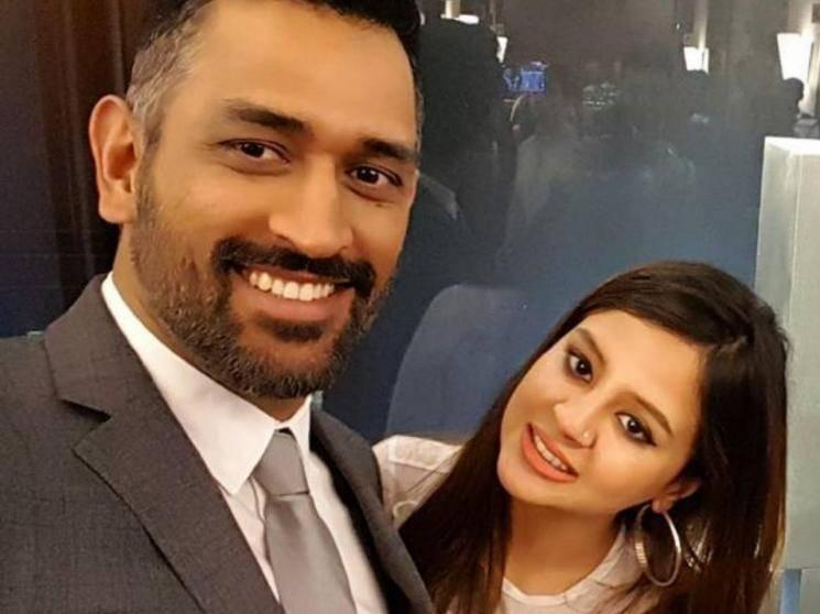 MS Dhoni's web series to be an adaptation of The Hidden Hindu book