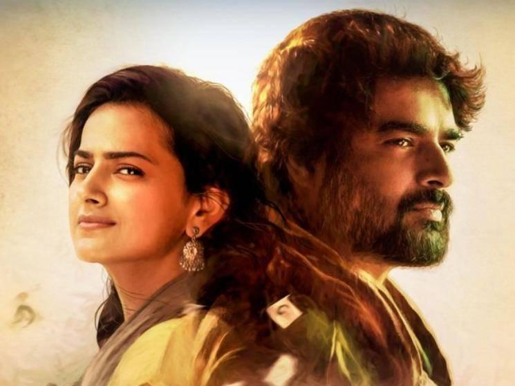 Madhavan-Shraddha Srinath's Maara release plan changed - Amazon Prime's new announcement