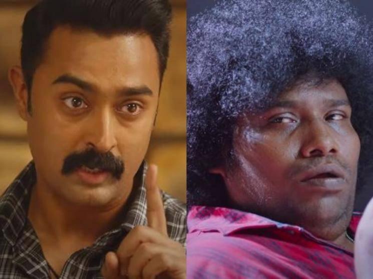 Naanga Romba Busy - Official Trailer | Sundar. C | Prasanna | Yogi Babu | Shaam | Ashwin Kakumanu