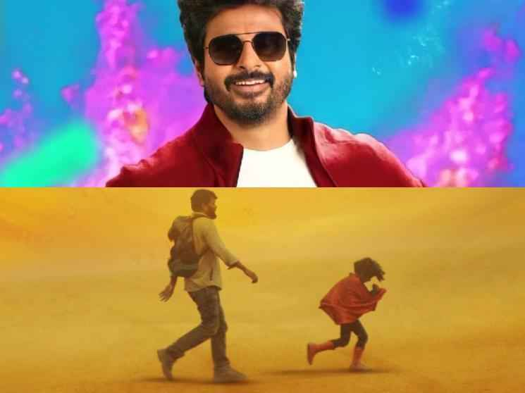 Release date of Sivakarthikeyan's next film ANNOUNCED - Super news for fans!