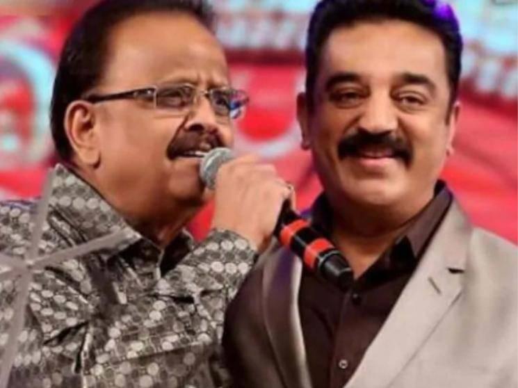 Kamal Haasan gets emotional in video after SP Balasubrahmanyam's death