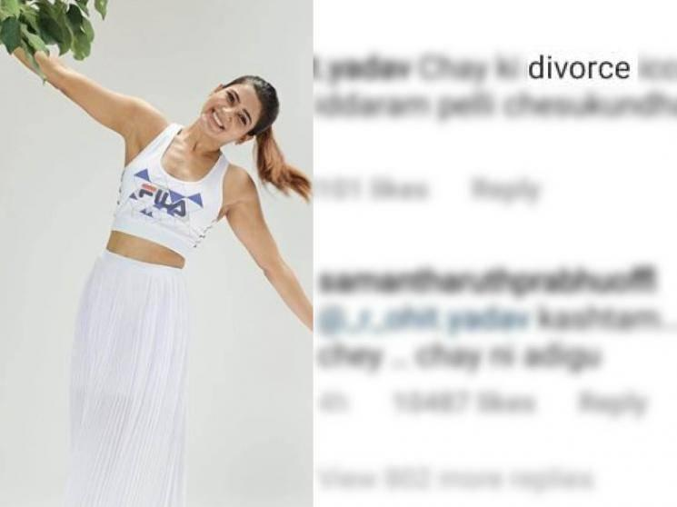 Samantha's funny reply to a fan who asked her to divorce and marry him - check it out!