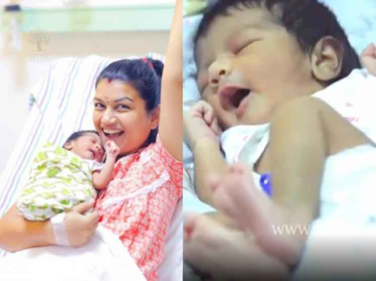 Serial actress Sridevi Ashok shares her baby's pictures for the first time - check out!