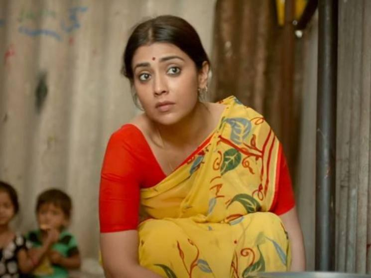 GAMANAM (TAMIL) Trailer | Shriya Saran | Nithya Menen | Ilaiyaraaja