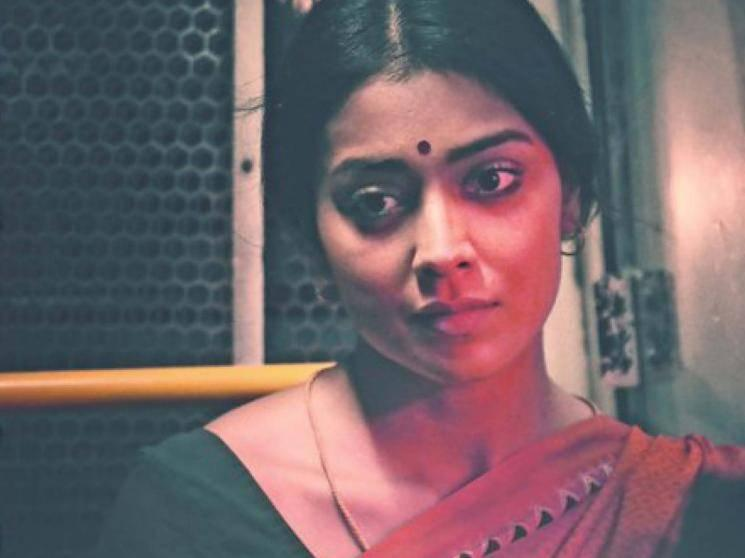 Ilaiyaraaja-Shriya Saran new film in five languages - first look released!