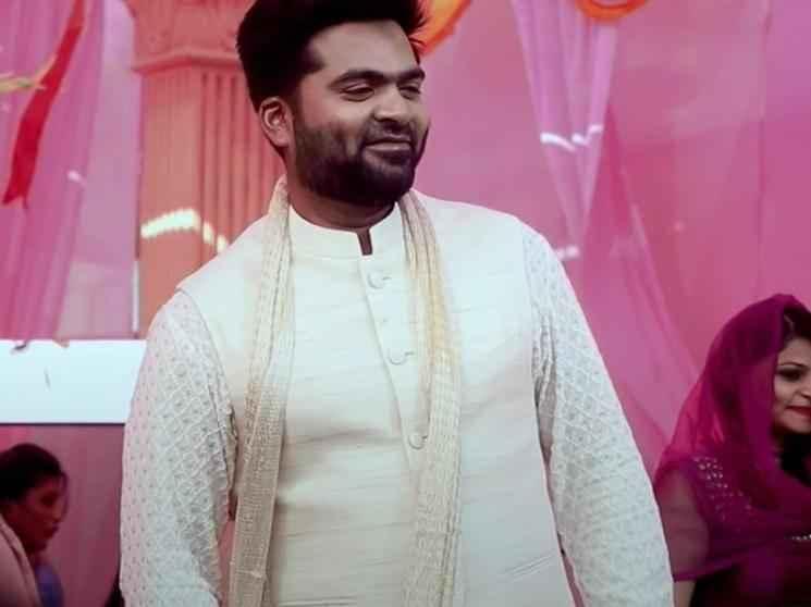 Silambarasan TR's Maanaadu - First Single | Video Song | Kalyani Priyadarshan
