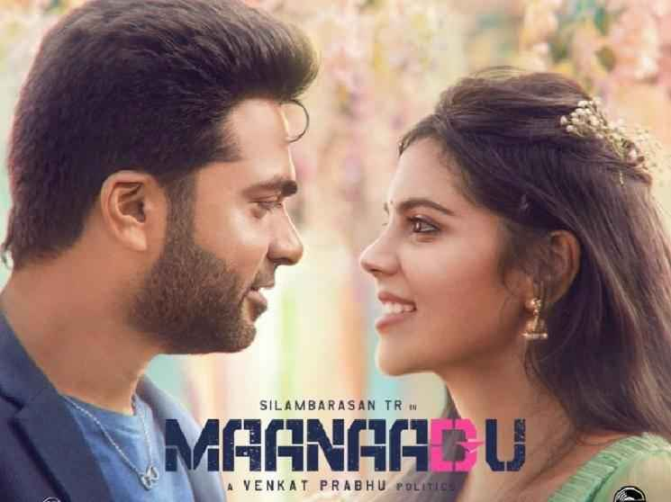 Silambarasan TR's Maanaadu - New Romantic Teaser | Kalyani Priyadarshan | Yuvan