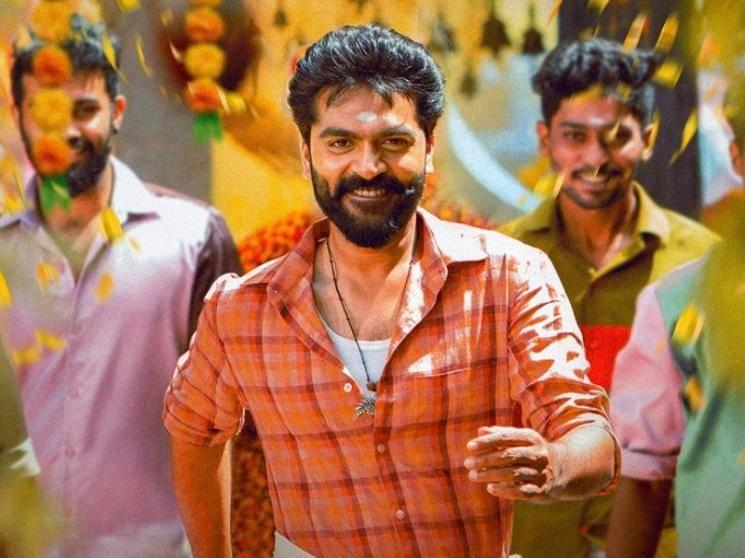 STR's Eeswaran Tamil Nadu and overseas theatrical rights - official breaking details
