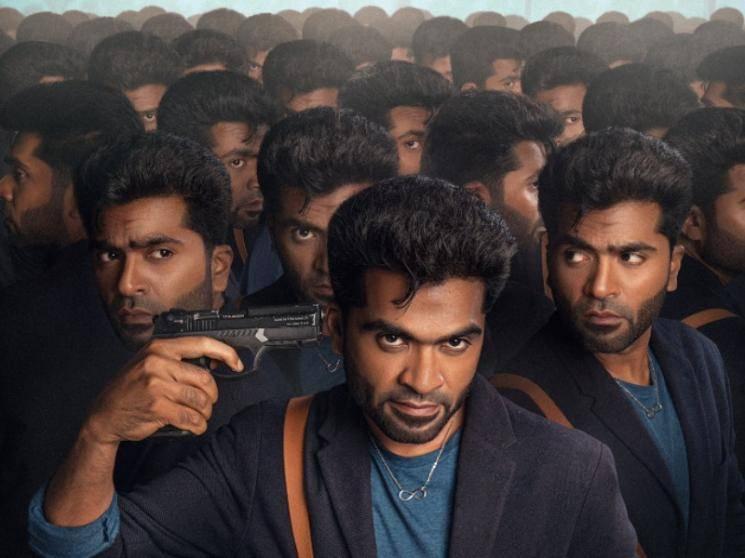 Simbu's Maanaadu motion poster and teaser plans announced   Venkat Prabhu   Yuvan