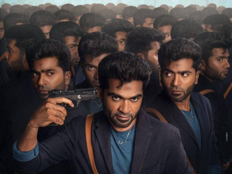 Simbu's Maanaadu second look poster released - Surprise STR treat | Venkat Prabhu | Yuvan