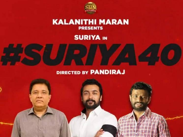 Director Pandiraj's important statement on Suriya 40's cast and crew | Sun Pictures