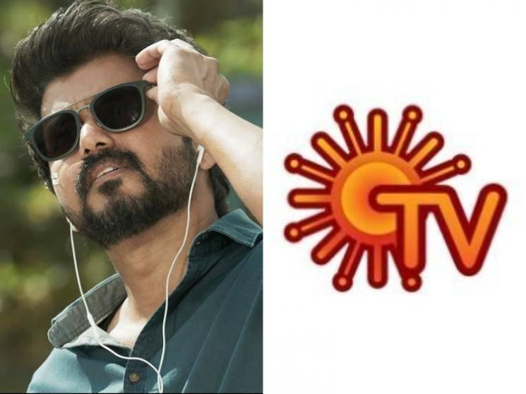 Thalapathy Vijay's Master teaser effect - Sun TV YouTube Channel crosses 10 million subscribers!