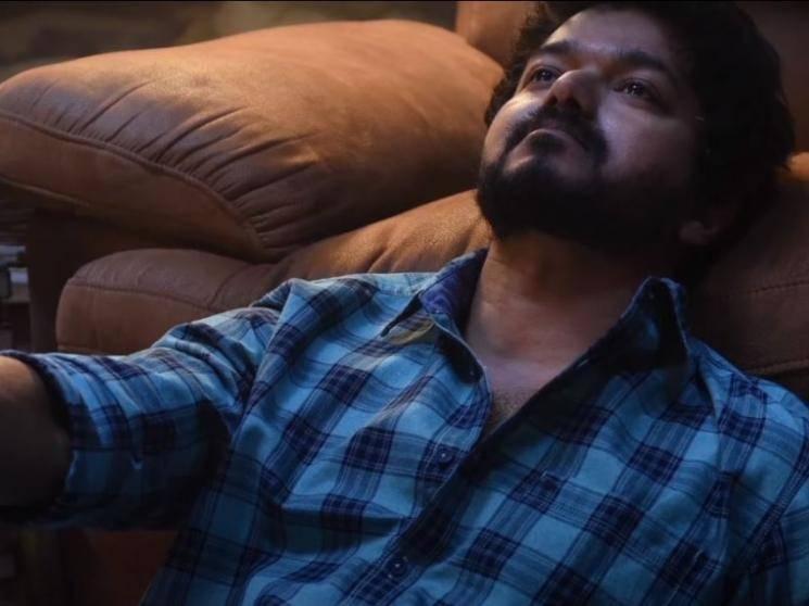 Quit Pannuda song lyric video - Master | Thalapathy Vijay | Anirudh | Lokesh Kanagaraj