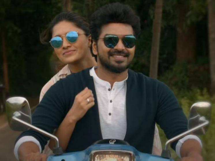 Triples web series teaser | Jai | Vani Bhojan | Karthik Subbaraj | Disney+ Hotstar Specials