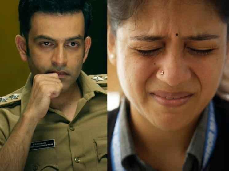 Watch the thrilling trailer of Aruvi sensation Aditi Balan's new film with this star hero!