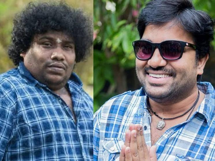 Yogi Babu and Mirchi Shiva team up for social comedy film titled Saloon