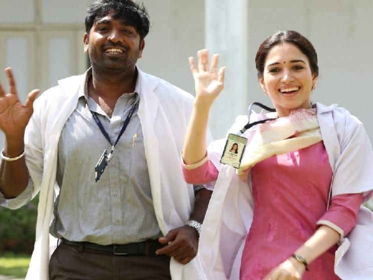 This super hit Vijay Sethupathi film to get a sequel - Official announcement here!