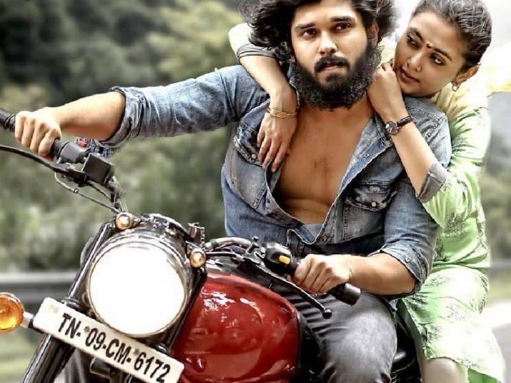 VERA LEVEL: Bala's Varma release date officially announced | Dhruv Vikram