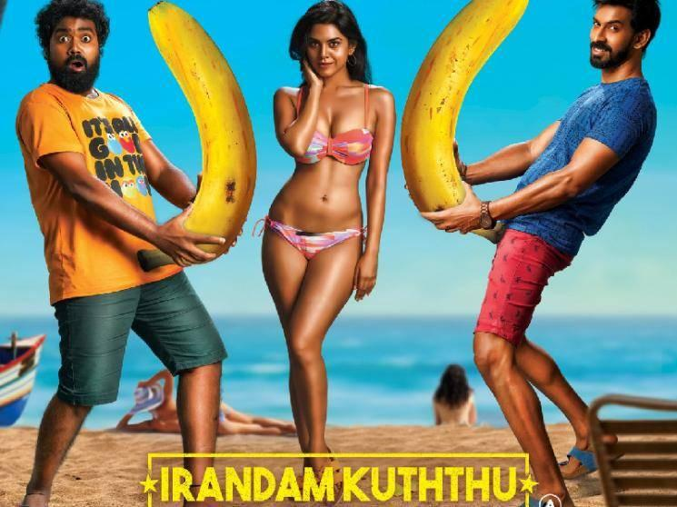 Iruttu Araiyil Murattu Kuthu 2's first look poster released - check out!