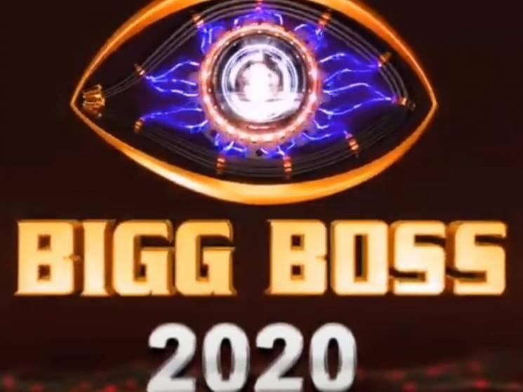 This popular heroine denies participating in Bigg Boss - official update here!