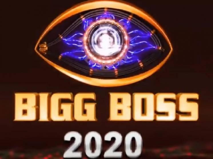 Bigg Boss 2020 Launch Date Announced - New Exciting Bigg Boss promo