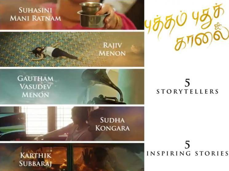 New Tamil film announced - 5 Leading Directors onboard | Exciting Promo Here!