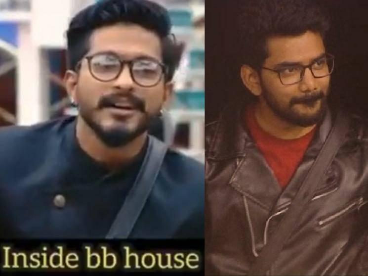 WOW: Kavin and Mugen in Bigg Boss once again! Vera Level Update!