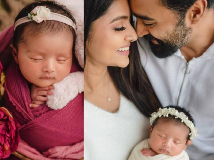 Cuteness Max: Sneha and Prasanna's daughter picture released for the first time!