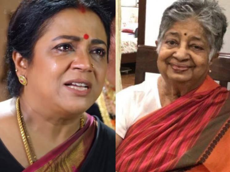 Deepest condolences to Poornima Bhagyaraj!