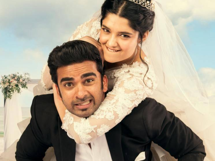 First International Recognition for Ashok Selvan's Oh My Kadavule!